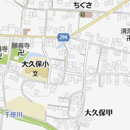 村山大久保郵便局 - JapaneseClass.jp