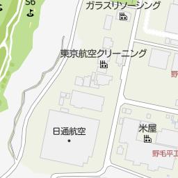 成田 グリッサンド