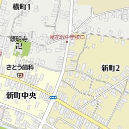 尾花沢市立尾花沢中学校(尾花沢...
