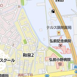 弘前 映画館