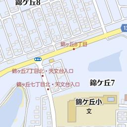 仙台市立錦ケ丘小学校(仙台市青...