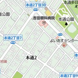 くまヒーリングアートoffice 函館市 整体 カイロプラクティック の地図 地図マピオン