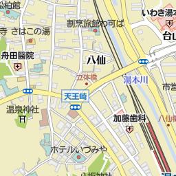 いわき市常磐市民会館(いわき市...