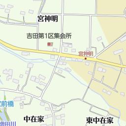 名取市立第二中学校(名取市/中...