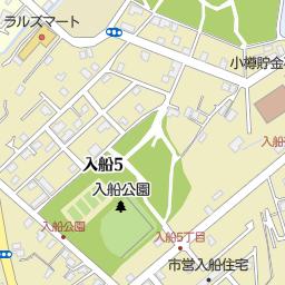 小樽 中央 病院