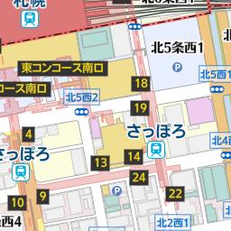 さっぽろ駅 北海道札幌市中央区 周辺の居酒屋 バー スナック一覧 マピオン電話帳