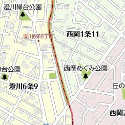 札幌市立西岡中学校(札幌市豊平...