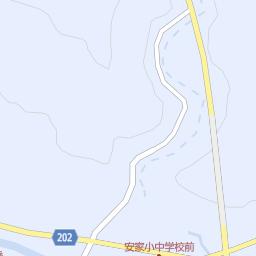 安家郵便局(下閉伊郡岩泉町/郵...