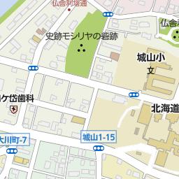 釧路北陽高校 釧路市 高校 の地図 地図マピオン