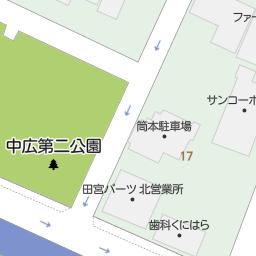 十日市町駅(広島県広島市中区)...