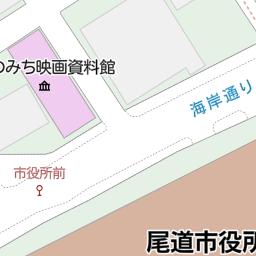市役所 尾道 2021年 尾道市役所本庁舎
