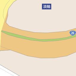 淡輪 大阪府泉南郡岬町 周辺の道の駅一覧 マピオン電話帳
