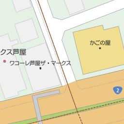 兵庫県芦屋市の車検代行 その他代行サービス一覧 マピオン電話帳
