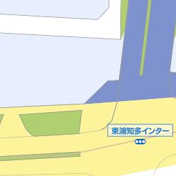 愛知県東浦町(知多郡)の高速道路IC(インターチェンジ)一覧 マピオン電話帳