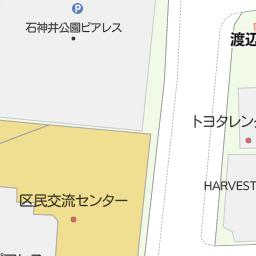 トヨタ レンタカー 石神井 公園