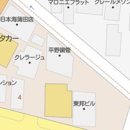 日産 レンタカー 蒲田