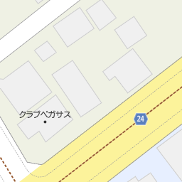 五井 クラブ ペガサス